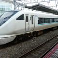 Photos: JR西日本:289系(J02)-02