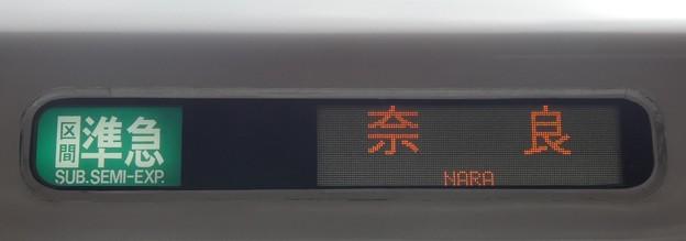 近鉄9820系:区間準急 奈良