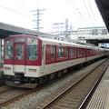 Photos: 近鉄:1233系(1237F・1233F)-01