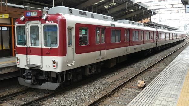 Photos: 近鉄:8400系(8354F)-05