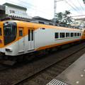 近鉄:30000系(30205F)-01