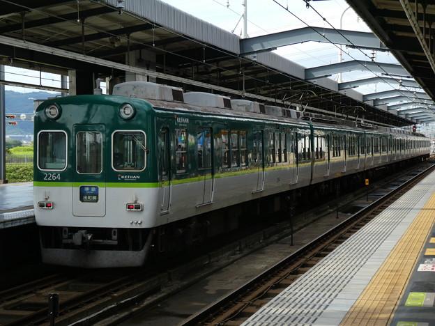 京阪:2200系(2210F)-07