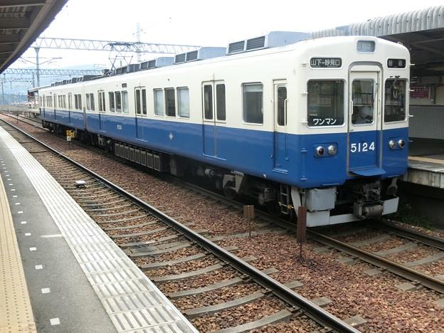 能勢電鉄:5100系-04