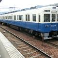 Photos: 能勢電鉄:5100系-04