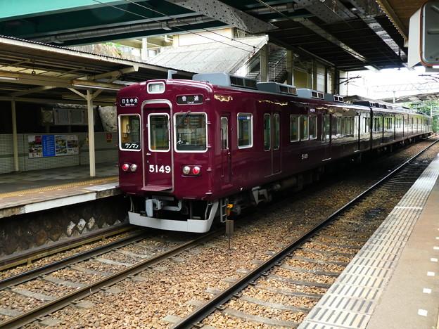 能勢電鉄:5100系-05
