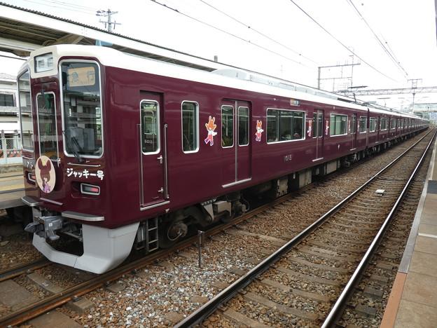 Photos: 阪急:1000系(1015F)-01