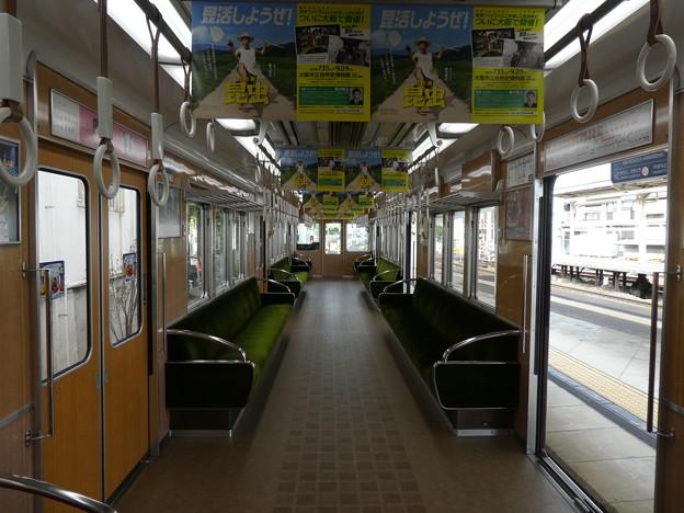 阪急:8000系(車内)-02
