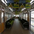 Photos: 阪急:8000系(車内)-02
