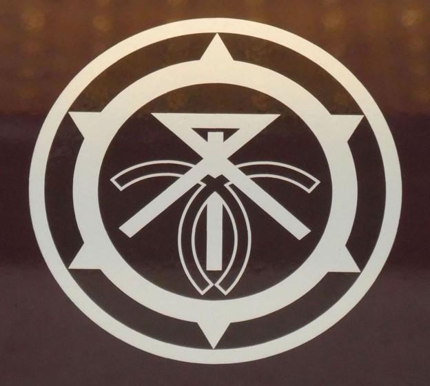 阪急旧社章