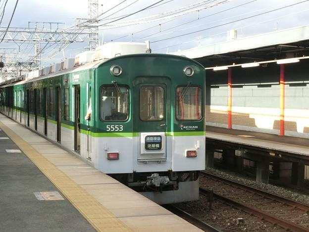 京阪は平日ダイヤ。