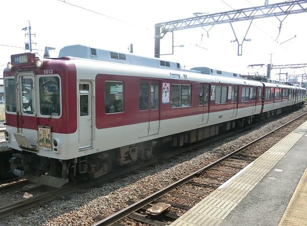 近鉄:1010系(1013F)-01