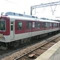 Photos: 近鉄:1010系(1013F)-01