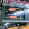 Photos: 京都線の表示が。