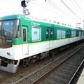 Photos: 京阪:6000系(6012F)-04