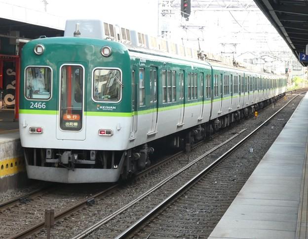 京阪:2400系(2456F)-05