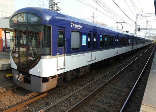 京阪:3000系(3003F)-03