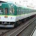 Photos: 京阪:2200系(2225F)-04