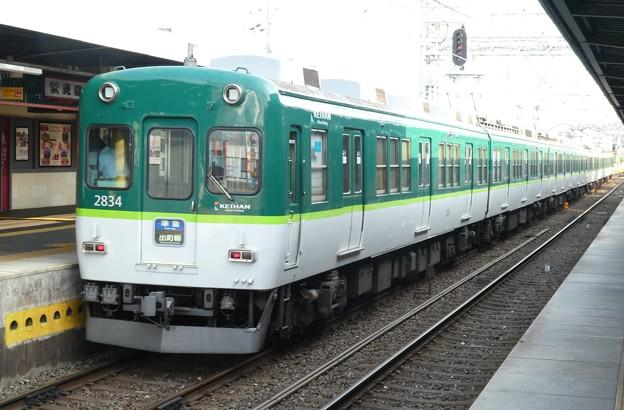 京阪:2600系(2634F)-04
