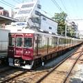 Photos: 阪急:7000系(7009F)-02