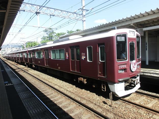 Photos: 阪急:1000系(1005F)-03