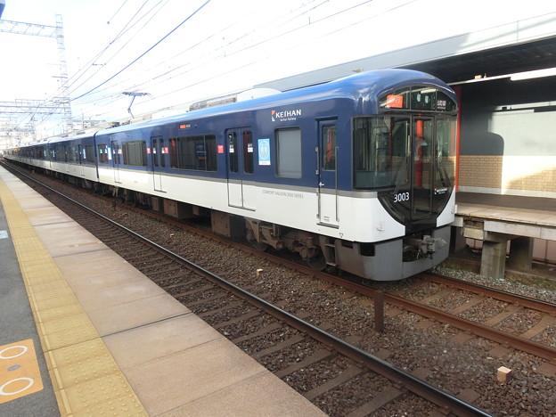 京阪:3000系(3003F)-04
