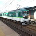 Photos: 京阪:6000系(6009F)-04