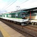 Photos: 京阪:6000系(6005F)-06