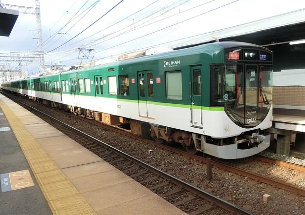 Photos: 京阪:13000系(13022F)-06