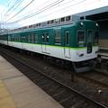 Photos: 京阪:2400系(2456F)-06