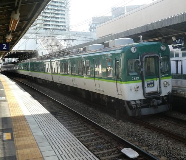 Photos: 京阪:2600系(2601F)-04