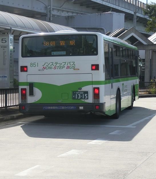 神戸市交通局-027