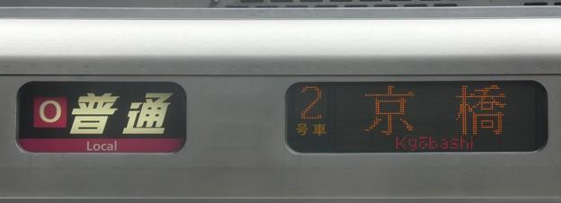 JR西日本225系:O 普通 京橋 2号車