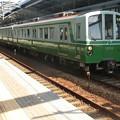 Photos: 神戸市交通局1000形(1106F)-01