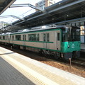 Photos: 神戸市交通局6000形(6132F)-02