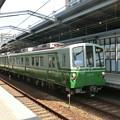 Photos: 神戸市交通局1000形(1117F)-04