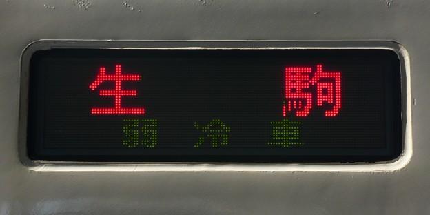 近鉄7000系:生駒 弱冷車