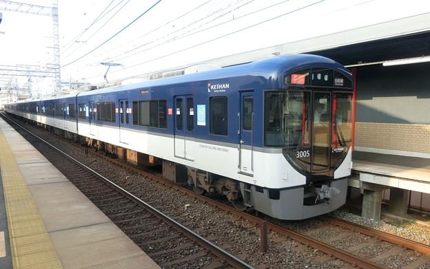 京阪:3000系(3005F)-07