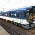 Photos: 京阪:3000系(3005F)-07