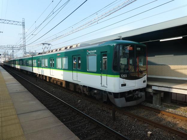 京阪:7200系(7203F)-08
