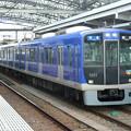 Photos: 阪神:5500系(5503F)-04