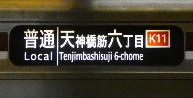 大阪メトロ66系:普通 天神橋筋六丁目(K11)