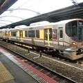 Photos: JR西日本:323系(LS06)-03