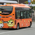 Photos: 箕面市コミュニティバス-01