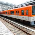 Photos: 阪神:8000系(8245F)-05