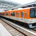 Photos: 阪神:9300系(9505F)-05