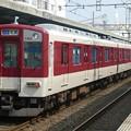 Photos: 近鉄:1021系(1023F)-06