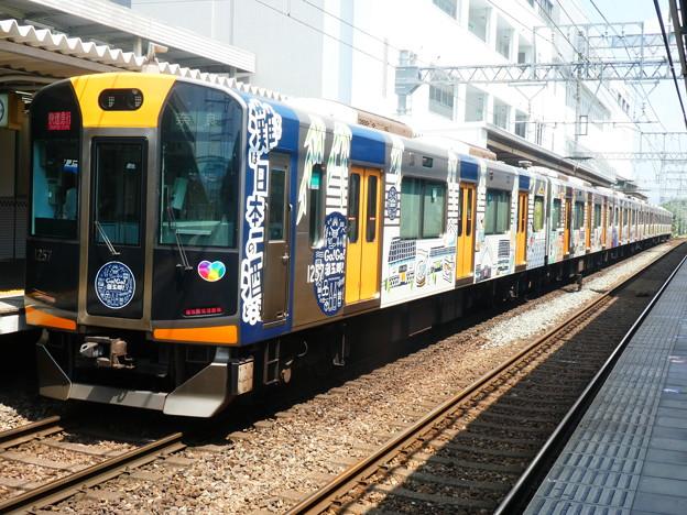 阪神:1000系(1207F)-05