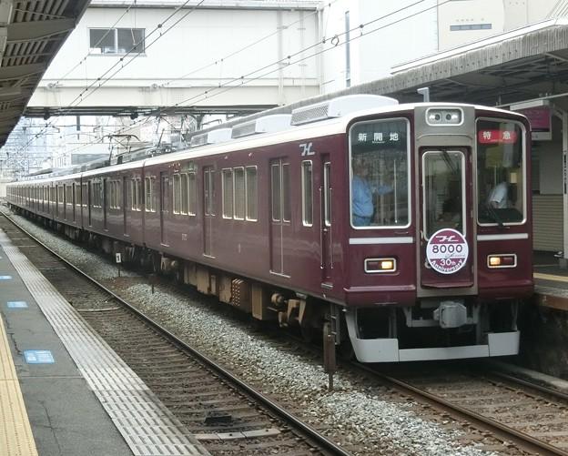 阪急:8000系(8000F)-03