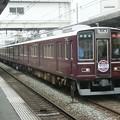 Photos: 阪急:8000系(8000F)-03
