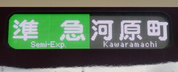阪急1300系:準急 河原町